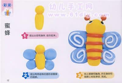 彩泥教程:可爱小蜜蜂