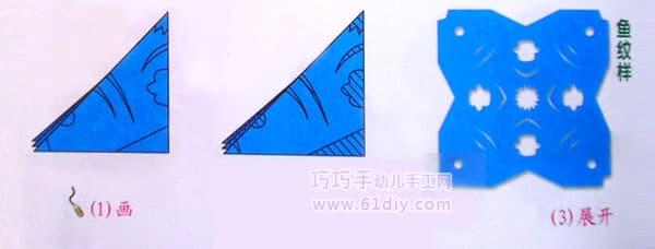 点击查看四角折剪的折叠方法 猜你喜欢:动物四角折剪鱼剪纸纹样