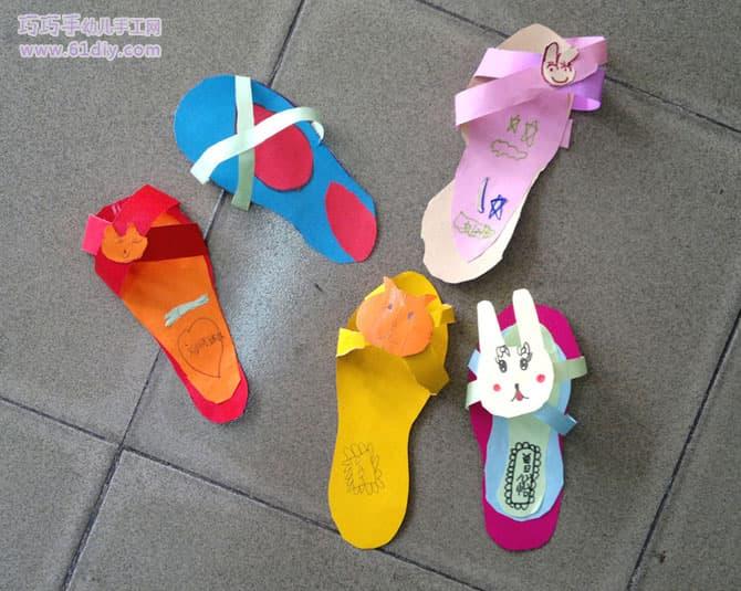 手工制作的小拖鞋(幼儿手工作品)图片