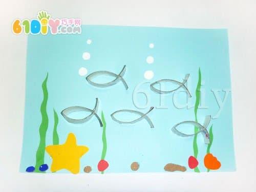 卷纸芯小鱼贴画手工(海底世界)
