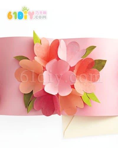 手工制作立体花朵卡片