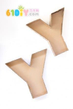 硬纸板制作立体字母