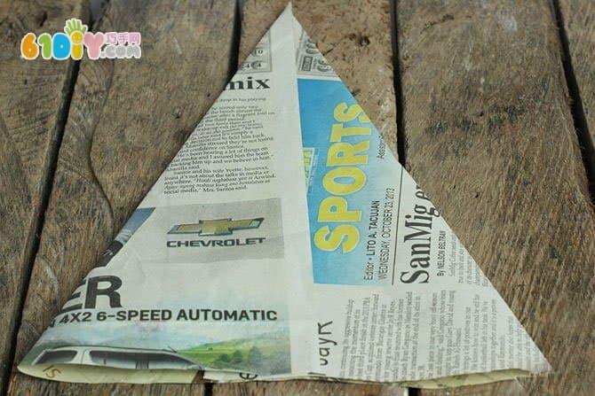 废报纸制作圆锥帽子
