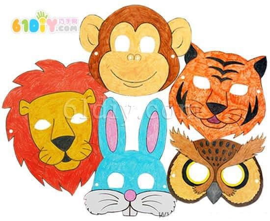 手工制作动物面具