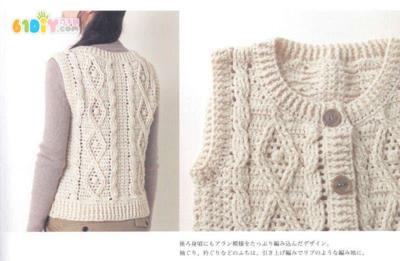 毛衣编织花样:背心