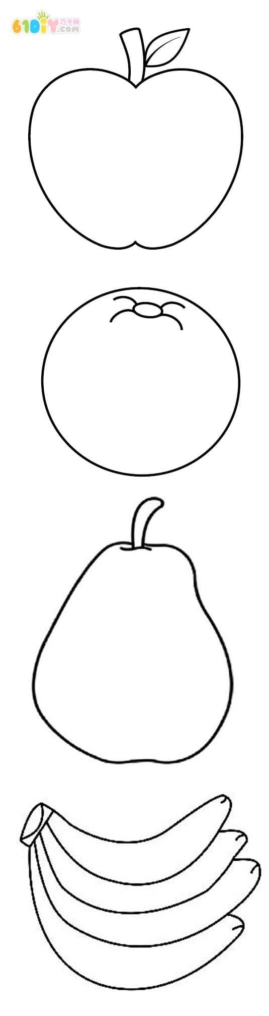 卡纸手工 秋天丰收的水果篮子