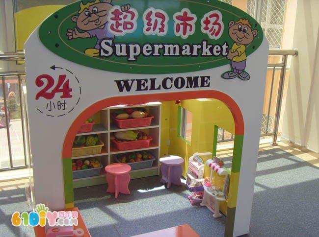 幼儿园超市区角布置_巧巧手幼儿手工网