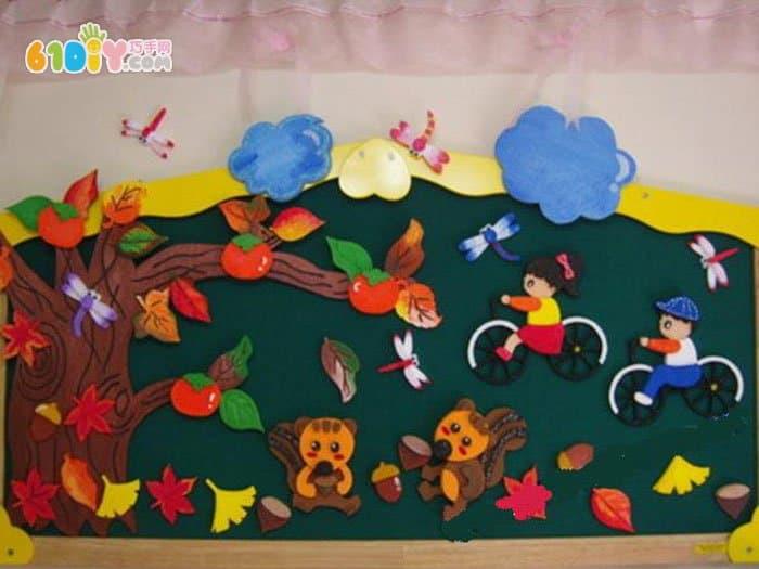 幼儿园秋天主题墙 一起去郊游