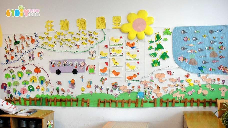 幼儿园动物主题墙 在动物园里