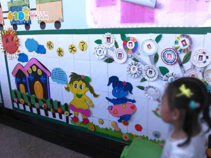 幼儿园我长大了主题墙布置