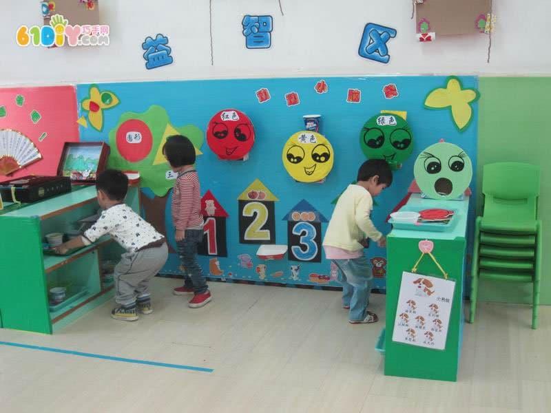 小班益智区环境创设图片