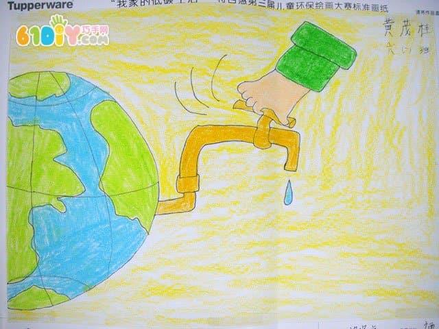 节约用水主题儿童画作品图片_巧巧手幼儿手工网