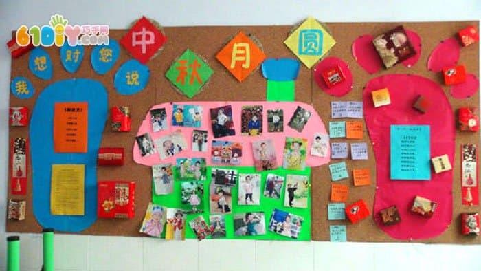 幼儿园中秋节主题墙 中秋月圆