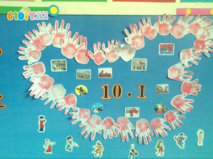 幼儿园国庆节墙饰 小手印中国地图图片