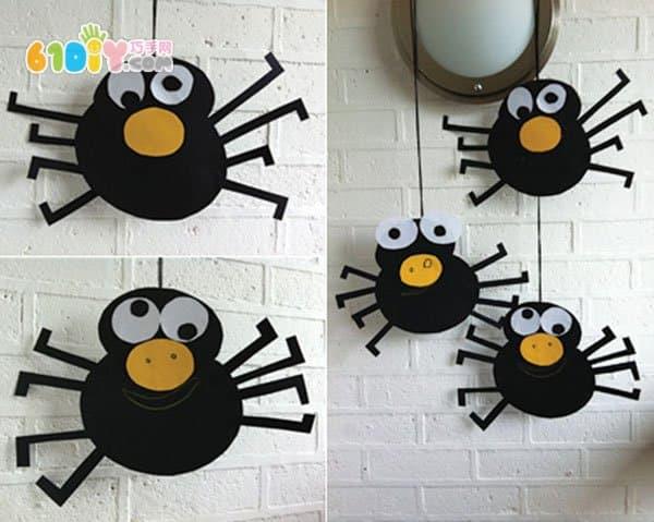 万圣节儿童手工 蜘蛛挂饰图片