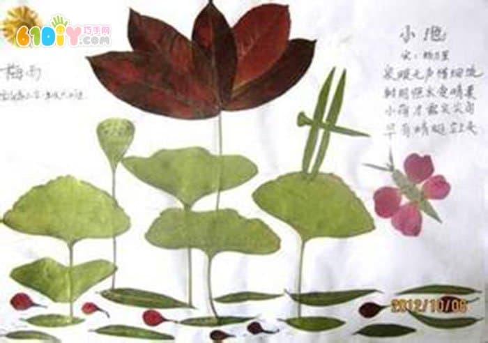 树叶贴画图片 美丽的荷花池_巧巧手幼儿手工网