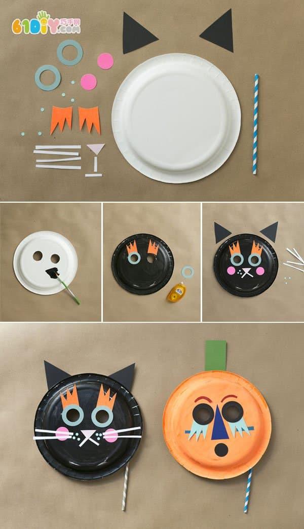 万圣节儿童手工 纸盘制作黑猫和南瓜人面具