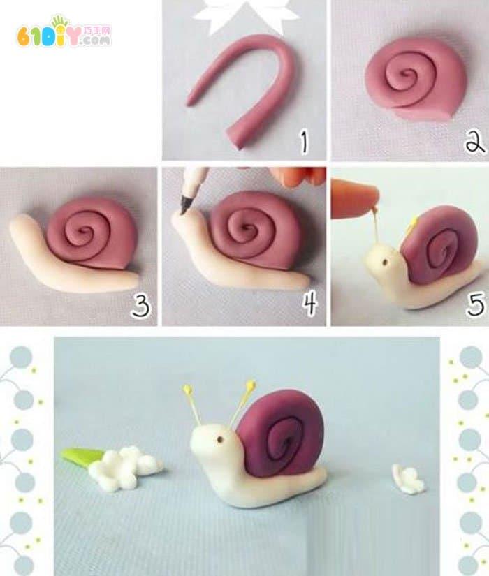动物彩泥 超轻粘土制作蜗牛