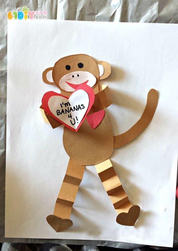 猴年手工制作可爱的爱心小猴子