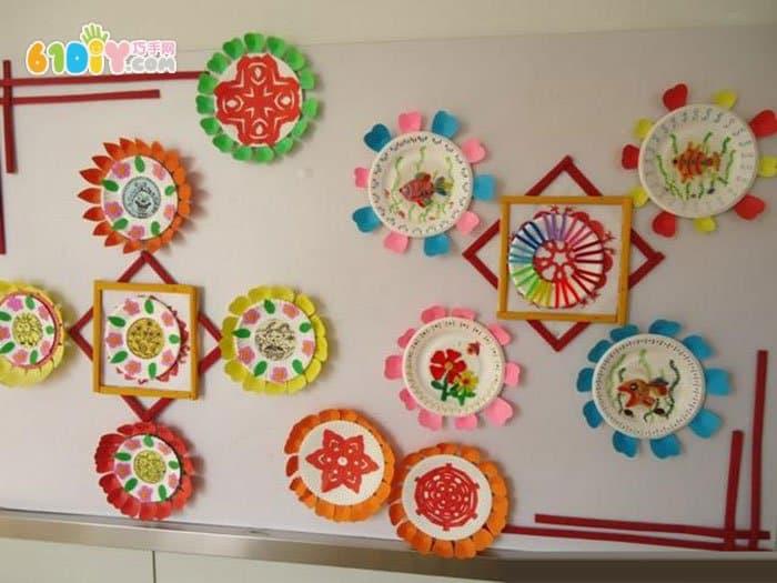 幼儿园主题墙:漂亮的纸盘画