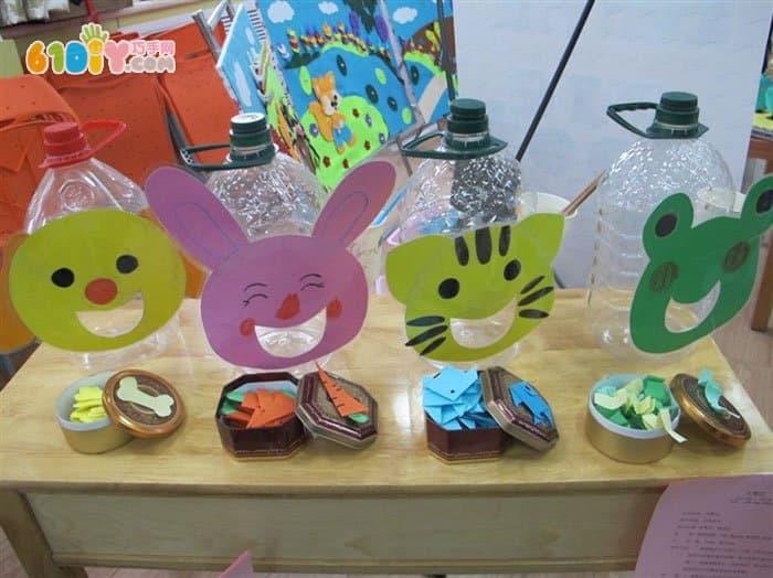 幼儿园玩教具:给小动物喂食