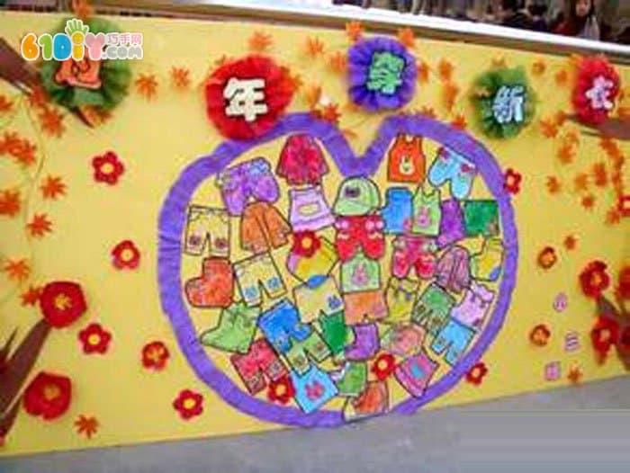 幼儿园春节主题墙 过年穿新衣