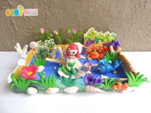 儿童粘土手工 漂亮的海底世界