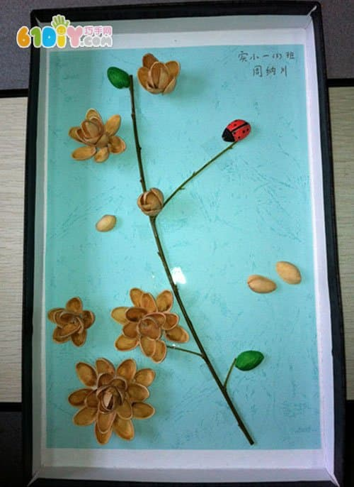 开心果壳花朵贴画