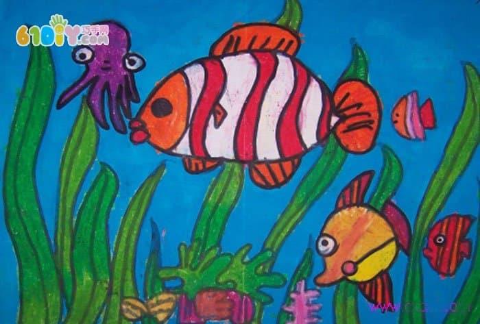 海底世界儿童画作品