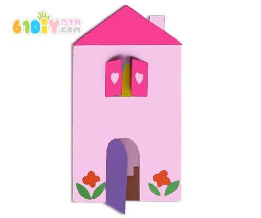 母亲节手工 温馨的房子贺卡制作步骤