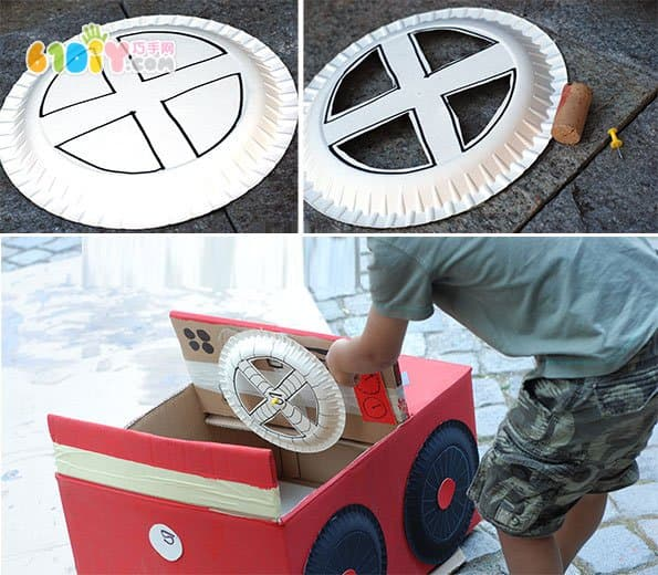 废纸箱制作大型玩具汽车闪电麦昆