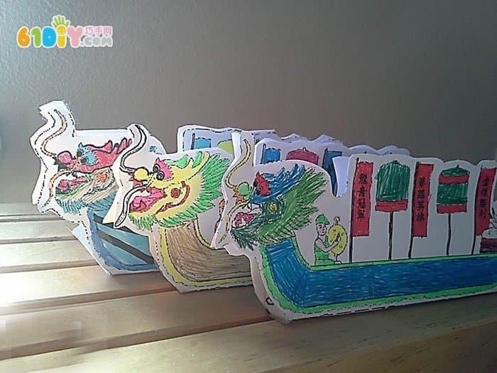 儿童手工制作端午节龙舟