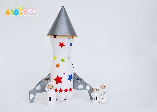 儿童diy 饮料瓶手工制作火箭