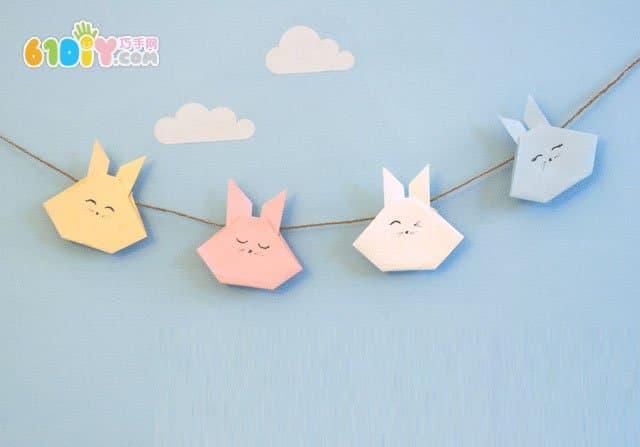 兔子头折纸教程