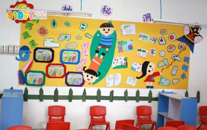 幼儿园主题墙神秘洞