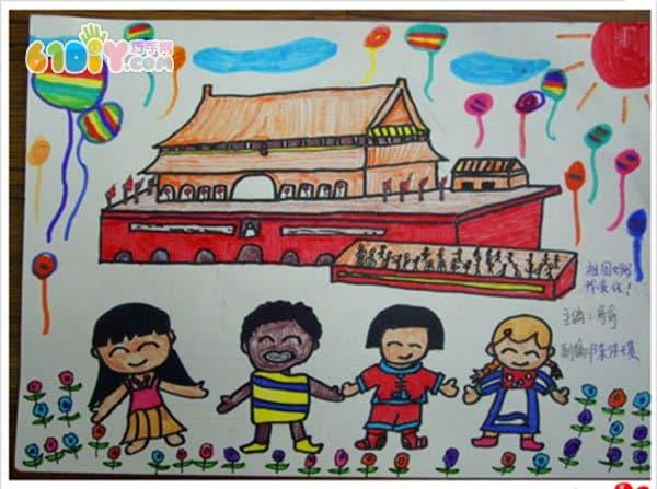 欢庆国庆节儿童画