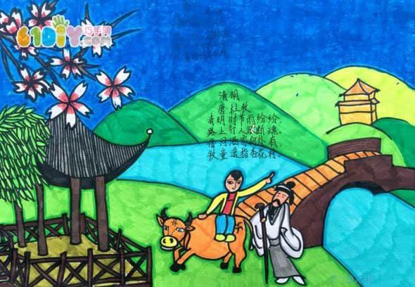 关于清明节的儿童画