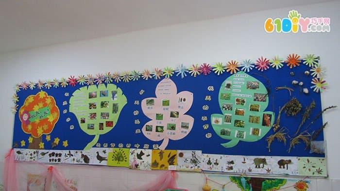 幼儿园墙面布置图片:秋天的稻草人 幼儿园环境