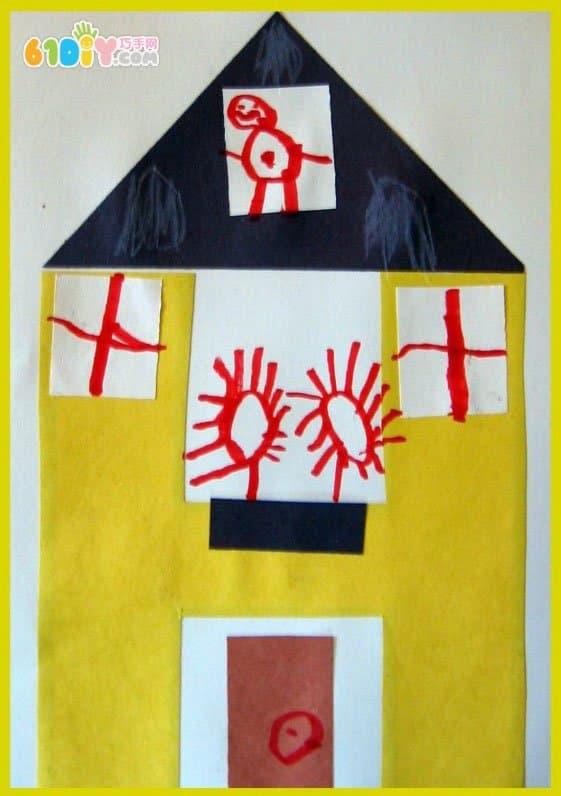 幼儿学字母h手工 房子贴画