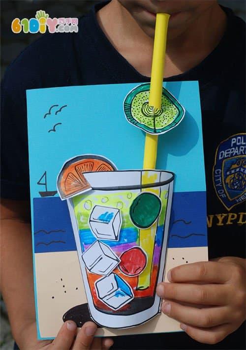 夏天手工制作立体饮料贴画贺卡
