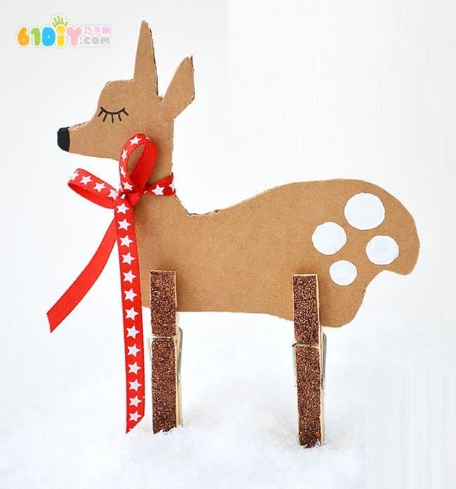 圣诞节手工 废纸板制作立体驯鹿