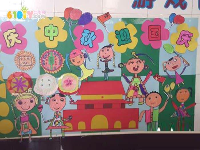 幼儿园中秋节墙饰环创