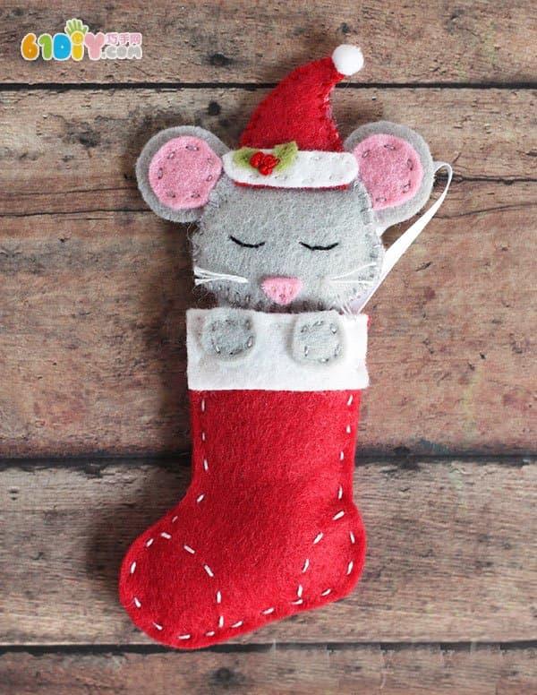 圣诞节挂饰制作 可爱的袜子小老鼠