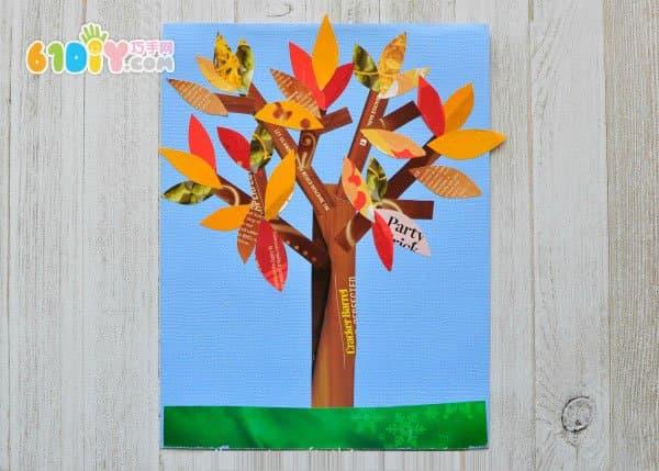 秋天手工 废杂志制作漂亮的树贴画