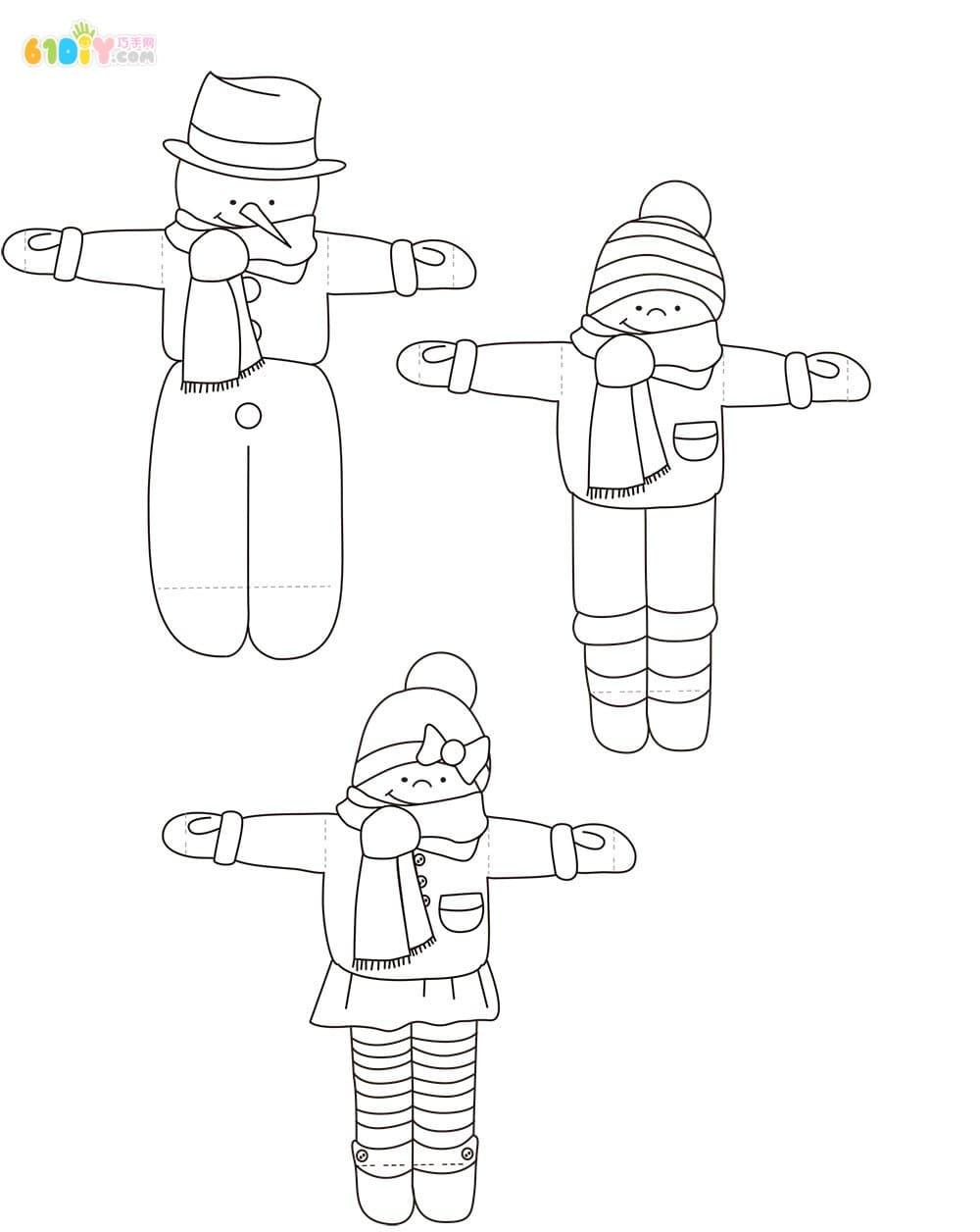 儿童冬天手工制作 滑雪的小人
